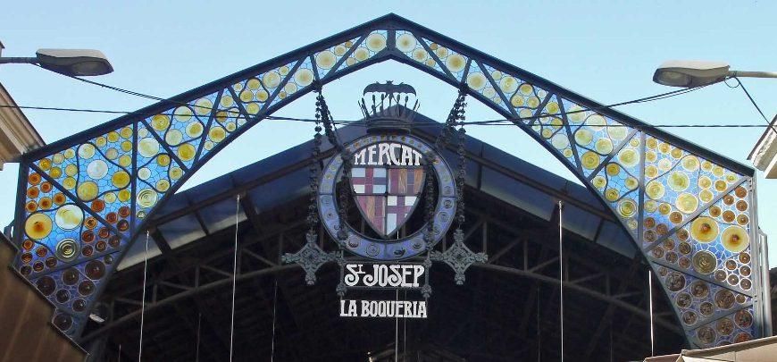 21-Barcelona Markthalle 870x405