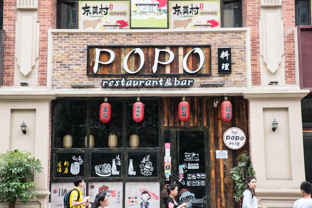 Straßenrestaurant in Nanjing (Alban Motsch)