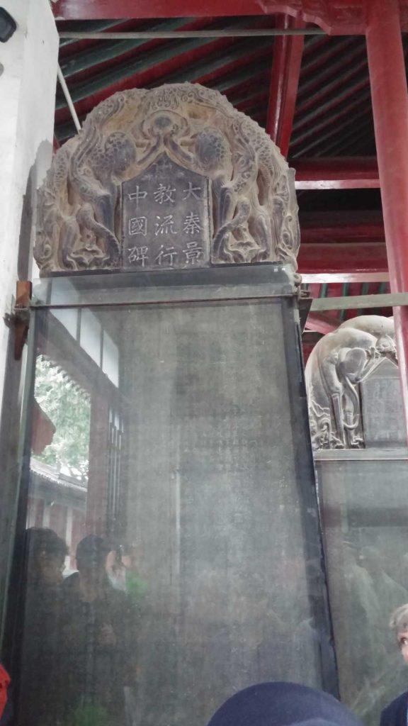 Stele mit nestorianischen Texten (Angelika Holtz)