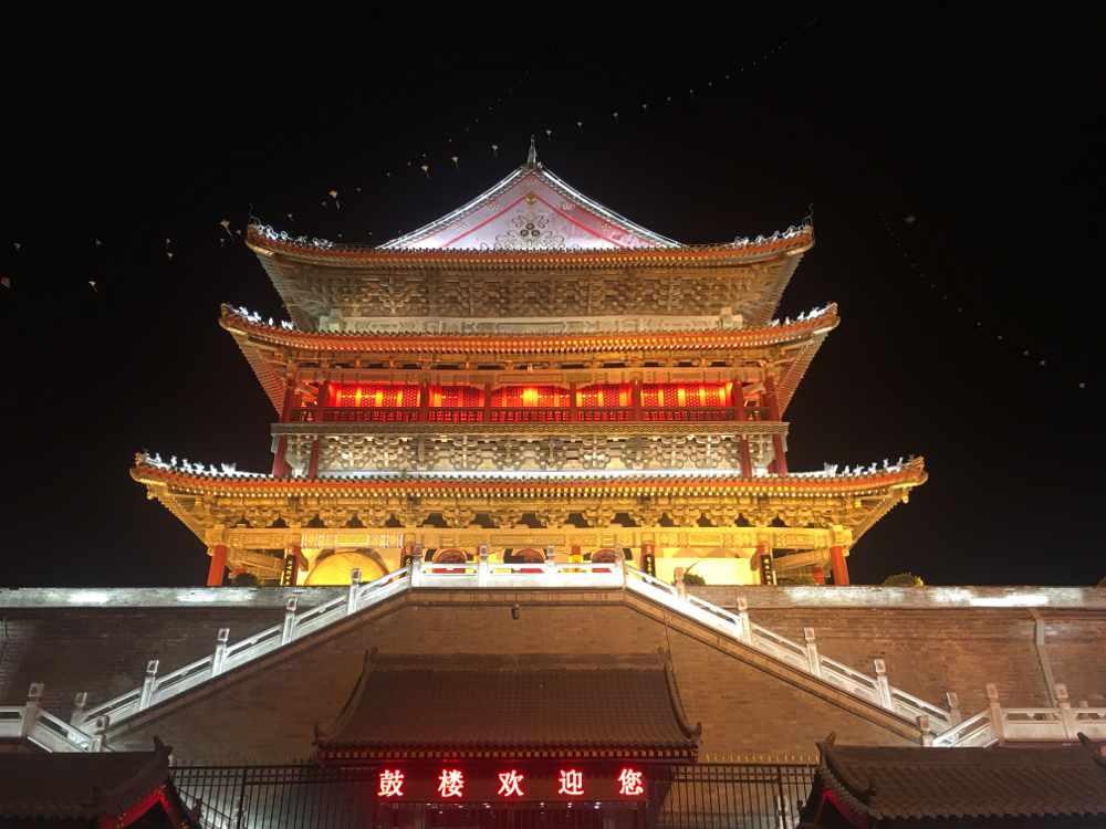 Trommelturm Xi'an (Thomas Peters )