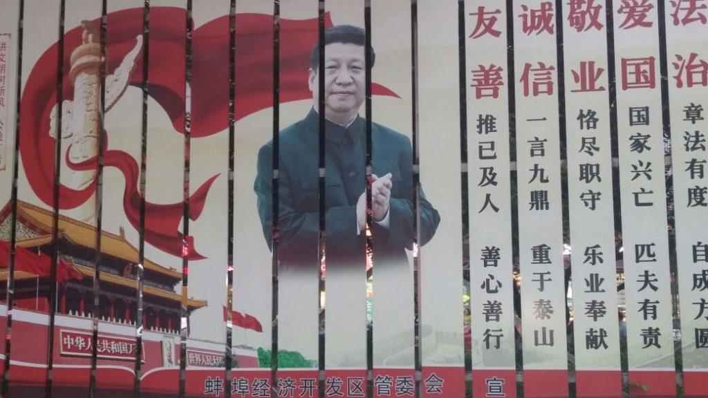Plakatierung Xi Jingping mit Mao Mausoleum (Angelika Holtz)