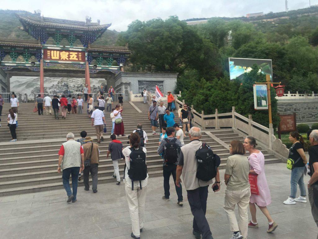 Auf dem Weg in den Wuquanshan Park (Thomas Peters)