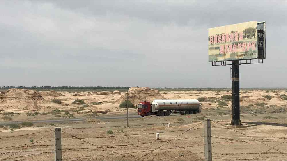 Bild2_Wüsten-Fotostop in der provinz Gansu_Thomas Peters