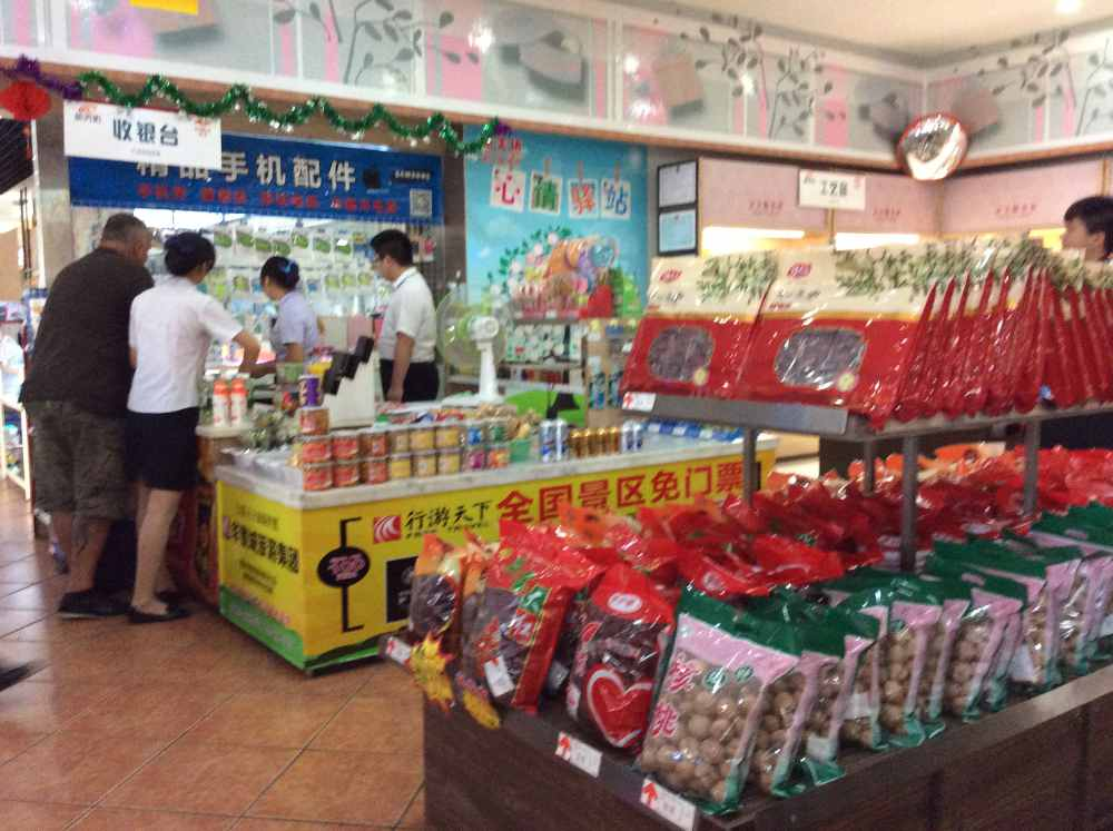 Chinesicher Supermarkt (Barbara und Rudi Stettmer)