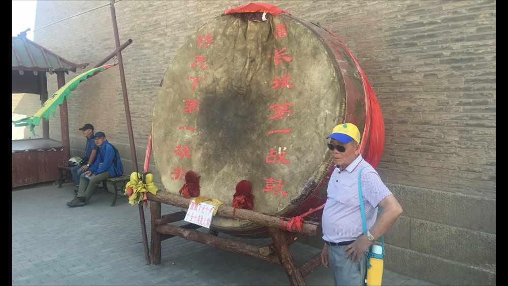 Der Gong ist wohl schon ift benutzt worden (Thomas Peters)
