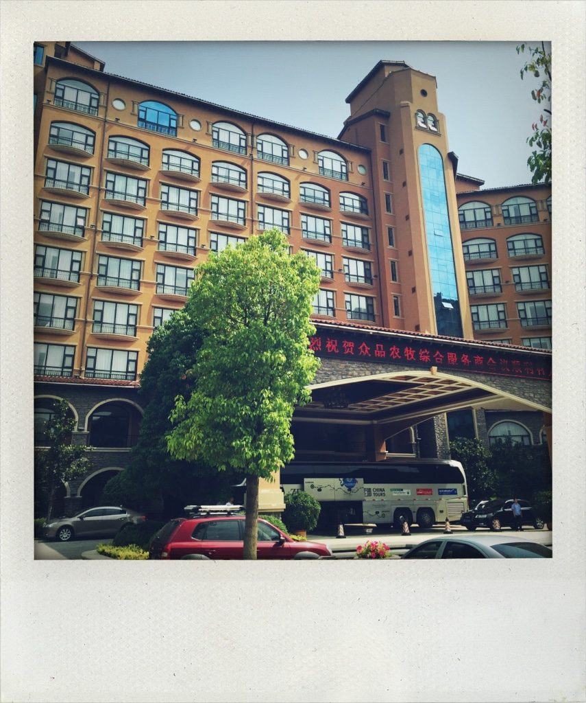 Unser Hotel in Xuchang (Tomas Kaiser)