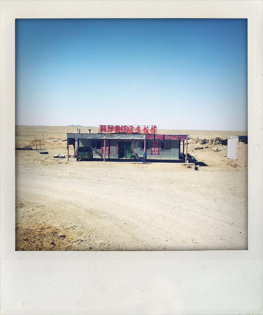 Eindrücke aus der Wüste (Tomas Kaiser)