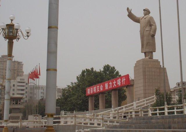 Mao Statue ( Waldermar Schulz-Pruss)
