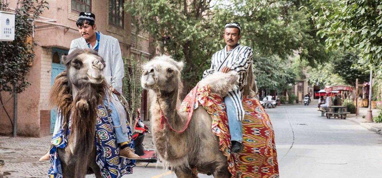 Kashgar, China ZEIT REISEN