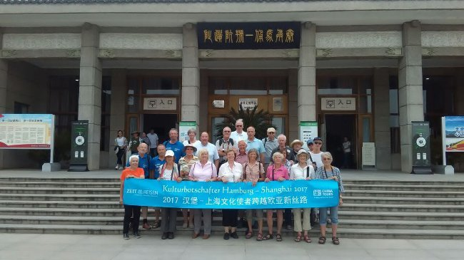 Team Hamburg in Xi'an