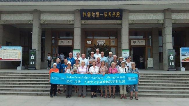 Team Hamburg in Xi'an