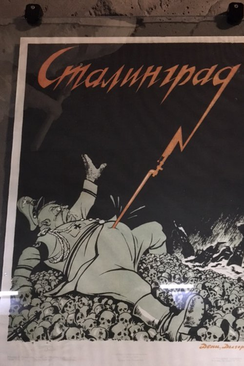 Propagandaplakat im Museum